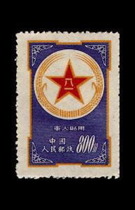 Encadré Imprimé - Bleu Militaire Tampon 1953 Apprécié À $ 430,000 ( Image Poster