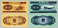 China 1, 2 Fen 1953 p860c, p861b unz.