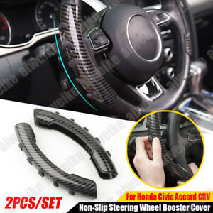 2x Carbon Fiber Non-Slip Steering Wheel Booster Cover For Honda Civic Accord CRV