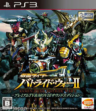 Used PS3 Kamen Rider Battride War 2 Premium TV & Movie Sound Limited Ed. Japan