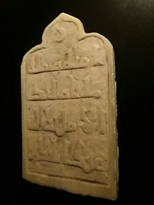 AL ANDALUS ARABIC MARBLE WITH INSCRIPTIONS. ABSOLUTE NICE. DECORATIVE