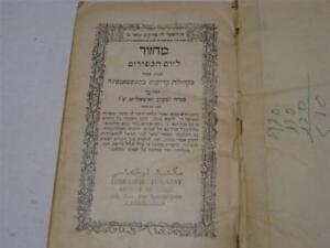 CASABLANCA Morocco Hebrew with some  LADINO Machzor for YOM KIPPUR Sephardic