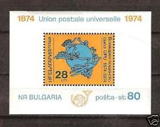 BULGARIA MNH #  2195, Perforated, UNIVERSAL POSTAL UNION