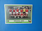 Image sticker N° 45 ZBROJOVKA BRNO EURO FOOTBALL 78 PANINI 1978 CZECH