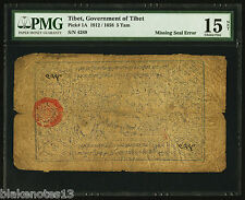 Tibet 5 Tam 1912 1658 Pick 1A PMG 15 Choice Fine error note missing black seal