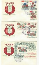 YEMEN KINGDOM MICHEL # 182-7 BLK 24 FLOWERS CACHET FDC