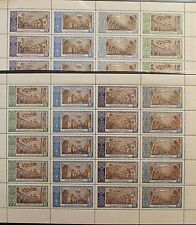 RUSSIA SOWJETUNION 1952 1659-62 1656-59 FULL SHEETS Moscow Metro Subway MNH
