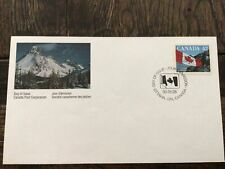 Stamps Canada 🇨🇦- Flag Fdc Sc# 1388