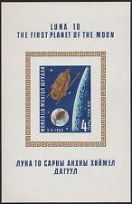 MONGOLIE BLOC N°12** Bf ESPACE LUNA, TB 1966 MONGOLIA  Space SHEET MNH
