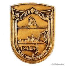 ARC Independiente - Armada República Colombia Navy Metal Tampion Badge Crest