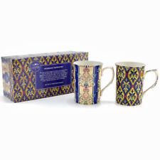 FINE CHINA Mugs GIFT BOX Set of Two PERSIAN TAPESTRY Leonardo Collection BNIB