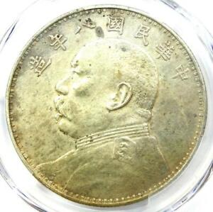 1919 China YSK Fat Man Dollar Y-329.6 LM-76 - Certified PCGS AU Details - Rare!