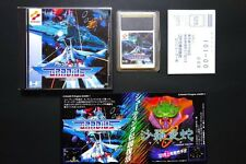 GRADIUS + Registration NEC PC Engine HuCARD JAPAN Very.Good/Excellent.Condition