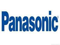 PANASONIC Remote PV-C1311W PV-C1312W PV-C2011W PV-Q1311W PV-Q1312W Free Shipping