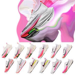 Nike Rawdacious Pack Tokyo Olympics Men / Women / Kid Shoes Sneakers Pick 1