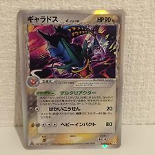 Rere Pokemon  card Gyarados delta JAPAN  nintendo poket monster
