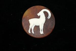 #702  44MM ROUND ACRYLIC BROWN ARIES CABOCHONS  2PC