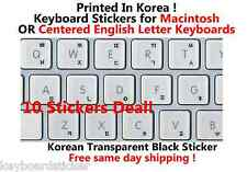 10pc Korean Black Transparent keyboard Sticker for Mac or Centered Windows