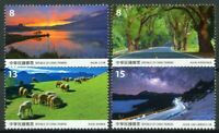 Taiwan Landscapes Stamps 2020 MNH Nantou County Scenery Trees Sheep 4v Set