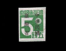 (576) 1945 China stamp Unused scri ffffff