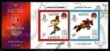 Bahrain, Olympics Games, Beijing, MNH SS  2008, Sports