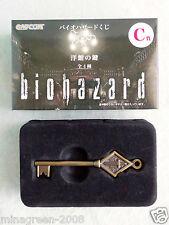 CAPCOM BIOHAZARD Resident Evil Kuji 2014 C Prize Western Style House Key Sword