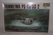 HASEGAWA / MINICRAFT 1/72 SCALE MODEL KIT SHINMEIWA PS-1 OR SS-2 SEALED IN BOX