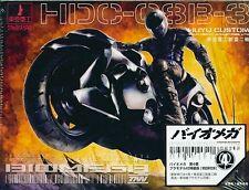 BioMega #4 Manga Japanese First Limited Edition / NIHEI Tsutomu w/extra