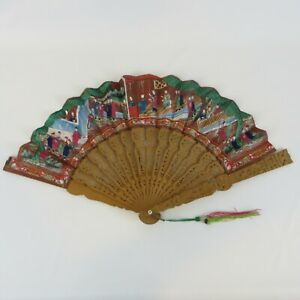 Antique Chinese Fan Hand Painted Carved Wood Raised Faces Figures Scene 11""