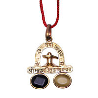Shri Indra Mahashakti Kavach Gemstone Pendent  100% Best Quality Pendent