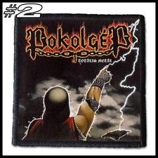 POKOLGEP  --- Patch / Aufnäher --- Various Designs