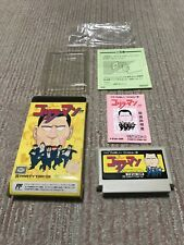 Rare Gamesoft FamiCom『Gorilla-Man 』Box and with an instructions from Japan ☆
