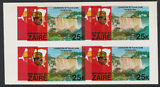 Zaire 255 - 1979 River Expedition Spectacular DOUBLE PRINT error (ex archives)