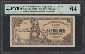 Netherlands Indies JIM WWII 10 Roepiah 1944 UNC (Pick 131a) PMG-64
