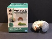 Bandai 1:1 Japan Exclusive Grub Larvae Larva Beetle Insect Prize E Figure