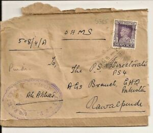PAKISTAN HANDSTAMPED OVERPRINT RAWALPINDI ON INDIA STAMPS USED (3 scans).