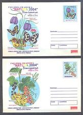 ROMANIA 2004, Butterflies, Birds,  Flowers - 3 Envelopes (24)