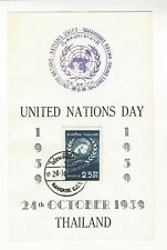 Thailand Scott # 332 United Nations Day Oct 24 1959 First Day On Sheetlet