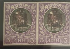 Serbia,1903. imperforated pair RR