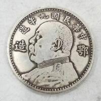 Nine years of the Republic of China Yuan Shikai 100% Silver Coin  26.7g
