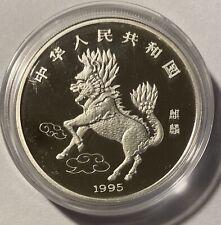 China 10 Yuan 1995 Einhorn Unicorn 1 Oz Unze Silber Münze  Original