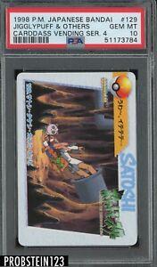 1998 Pokemon Japanese Bandai Carddass Vending Ser. 4 Jigglypuff & Others PSA 10