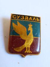 VTG Russian city Suzdal Phoenix bird Coat of Arms Pin Lapel