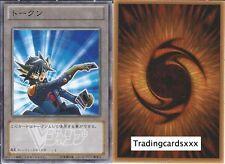 "Yu-Gi-Oh! Jeton/Token ""Fudo Yusei"" V-JUMP -JAPONAISE/COMMUNE-"