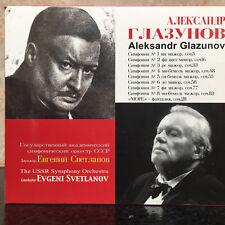 GLAZUNOV:COMPLETE SYMPHONIES - Svetlanov & USSR Symphony Orchestra CD set