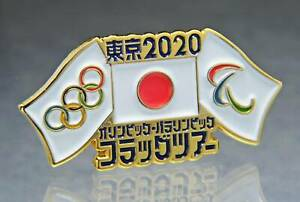 OLYMPIC PINS BADGE 2020 2021 TOKYO JAPAN COUNTRY / OLYMPIC / PARALYMPIC FLAGS