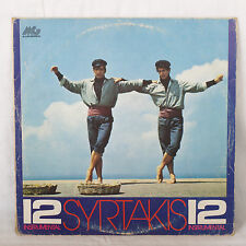 12 Instrumental Syrtakis Greek Bouzouki Music 1974 Margophone LP Album Record