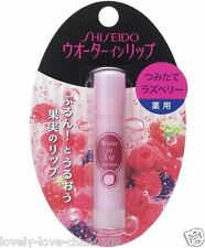 SHISEIDO WATER IN LIP Medicated Lip Cream Balm 3.5g Raspberry Japan