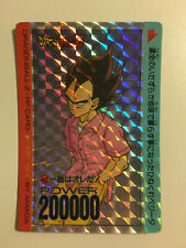 Dragon Ball Z PP Card Prism 632 Version Hard