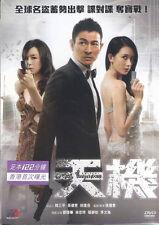 Switch DVD Andy Lau Lin Chi Ling Zhang Jing Chu NEW R3 Eng Sub 122 mins ed.